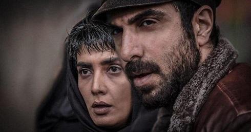 ليلا زارع در فيلم «معکوس»