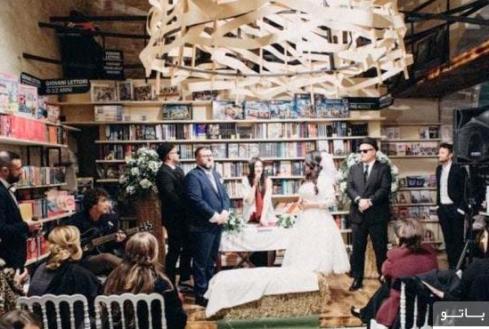 مراسم ازدواج در کتابخانه