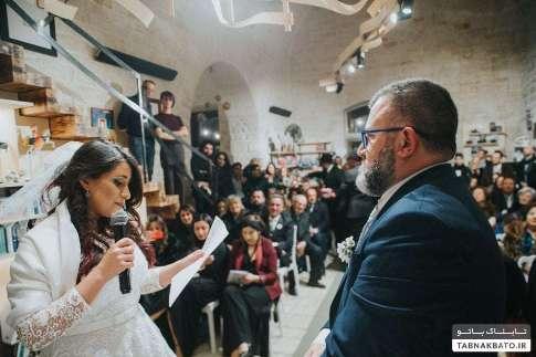 برگزاری مراسم ازدواج در کتابخانه
