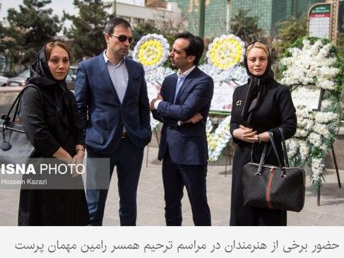 عکس مریم کاویانی در مراسم ختم همسر سابق رامین مهمانپرست!