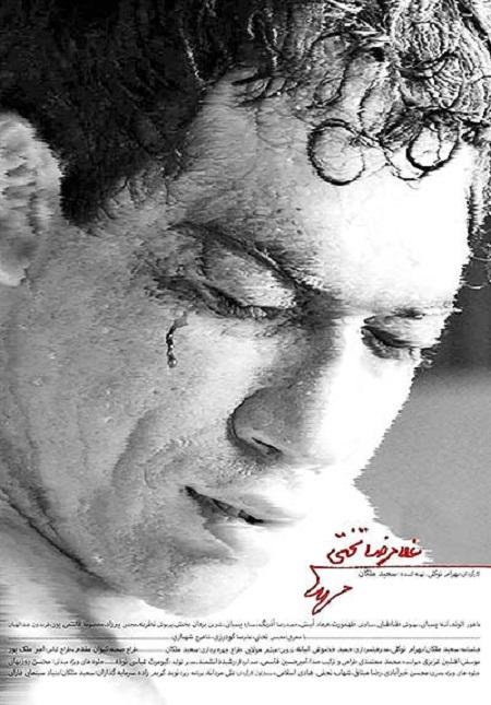 فیلم های جشنواره فجر,سی و هفتمین جشنواره فیلم فجر,فیلم های موفق جشنواره فجر 97,محبوب ترین فیلم های جشنواره فجر 97