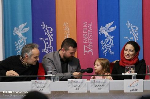نشست خبری فیلم «طلا» در سی و هفتمین جشنواره فجر