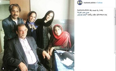 حسين محب اهري رعنا آزادي ور و افشين هاشمي در پشت صحنه وقتي برگشتم