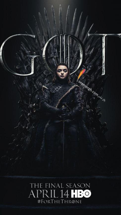 بازي تاج و تخت, بازيگران بازي تاج و تخت,فصل هشتم,پوسترها,Game of Thrones,آريا استارک