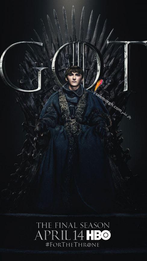 بازي تاج و تخت, بازيگران بازي تاج و تخت,فصل هشتم,پوسترها,Game of Thrones,برن استارک
