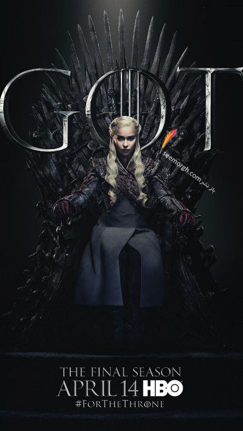 بازي تاج و تخت, بازيگران بازي تاج و تخت,فصل هشتم,پوسترها,Game of Thrones,دنريس تارگارين