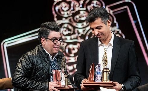 عادل فردوسي پور و رضا رشيدپور در اختتاميه جشنواره جام جم