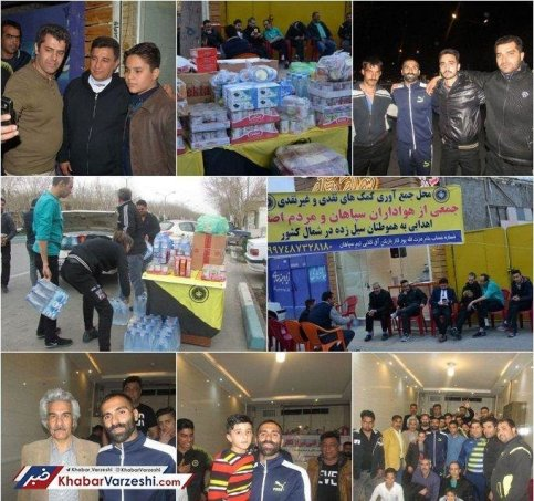جمع آوري کمک توسط سرمربي و کاپيتان سپاهان