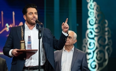 محمدرضا گلزار در اختتاميه جشنواره جام جم