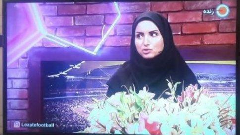 کارشناسي بازي توسط هانيه رحمتي