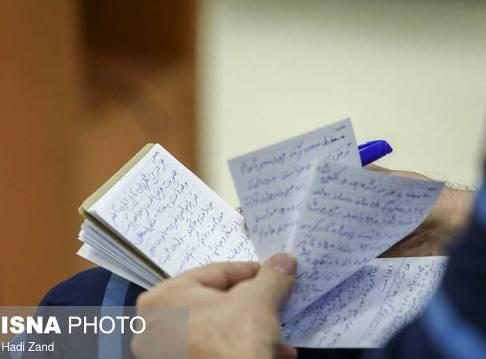 دستنوشته حسین هدایتی مبنی بر گلریزان برای وی