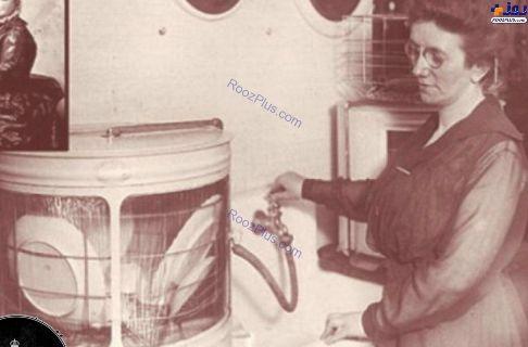 زني که ماشين ظرفشويي را اختراع کرد