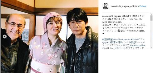 مهناز افشار با لباس زنان ژاپني