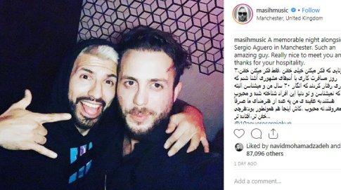 ديدار مسيح عدل پرور با آگوئرو