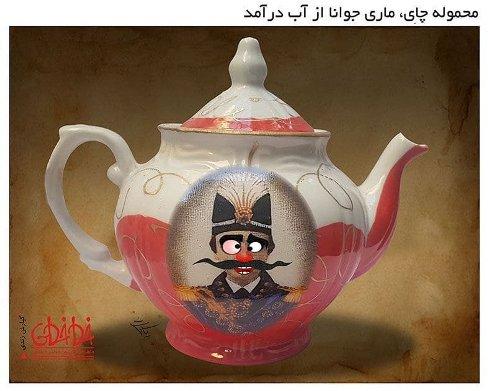 ماريجوانا جايگزين چاي شد