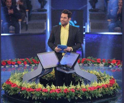 مسابقه برنده باش محمدرضا گلزار