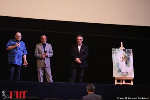 نمایش نسخه مرمت شده طلسم در جشنواره جهانی فیلم فجر 98