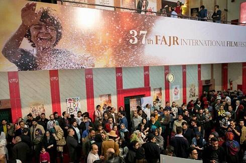 حضور مردم در سي و هفتمين جشنواره جهاني فجر 98
