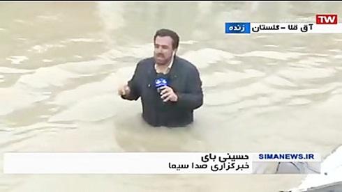 گزارش محمدرضا حسینی بای از سیل