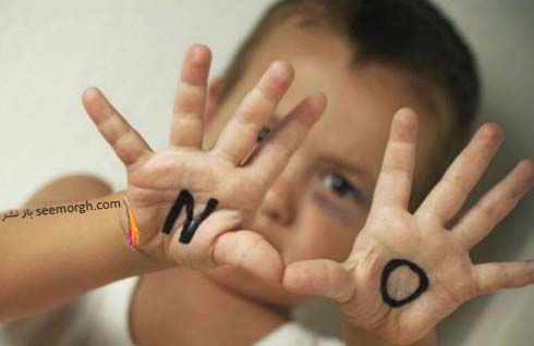 signs-of-abuse-in-children-e1554908744687.jpg