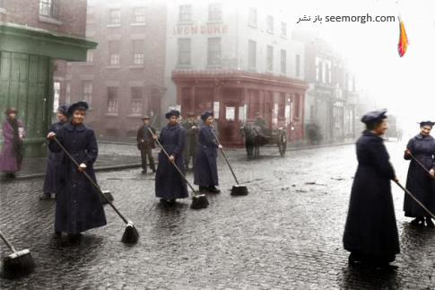 عکس قدیمی,عکس زیرخاکی,عکس تاریخی,جنگ جهانی,زنان
