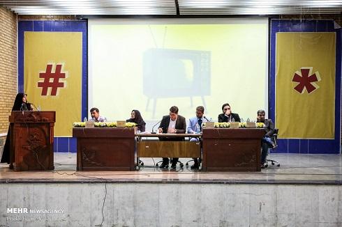 جلسه نقد و بررسی برنامه «عصر جدید» با دانشگاهیان