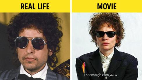 فیلم واقعی,فیلم بیوگرافی,فیلم زندگینامه,باب دیلن,کیت بلانشت