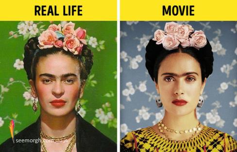 فیلم واقعی,فیلم بیوگرافی,فیلم زندگینامه,فریدا کالو,سلما هایک