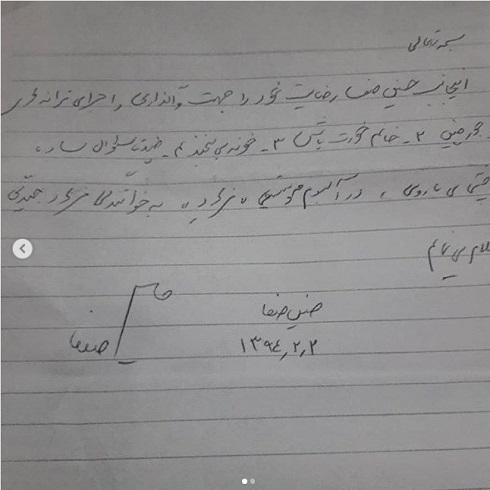 جنجال بر سر ترانه تیتراژ سریال دلدار
