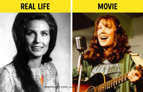 فیلم واقعی,فیلم بیوگرافی,فیلم زندگینامه,لورتا لین