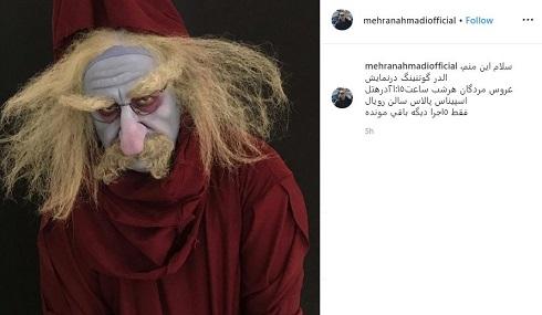 گریم مهران احمدی در نمایش عروس مردگان,اینستاگرام مهران احمدی