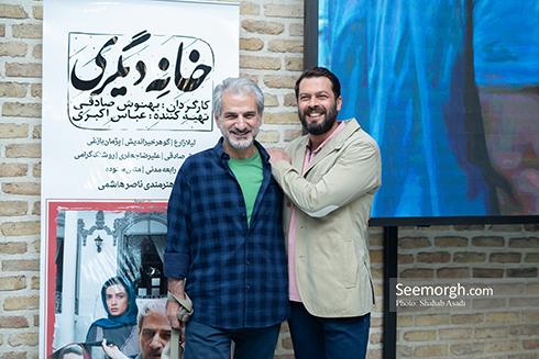 خانه دیگری,فیلم خانه دیگری,ناصر هاشمی,پژمان بازغی