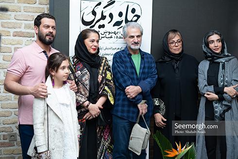 خانه دیگری,فیلم خانه دیگری,ناصر هاشمی,لیلا زارع,گوهر خیراندیش,پژمان بازغی