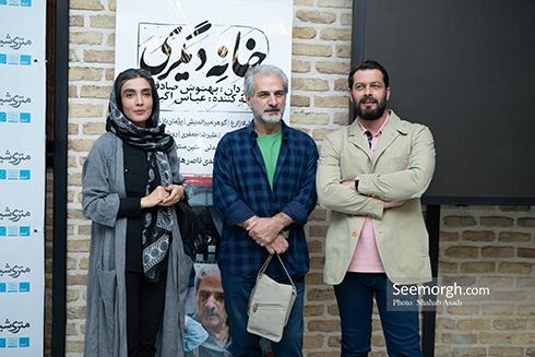 خانه دیگری,فیلم خانه دیگری,ناصر هاشمی,لیلا زارع,پژمان بازغی