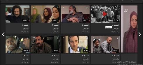 محبوبترین سریال,سریال محبوب رمضان,محبوب ترین سریال در رمضان