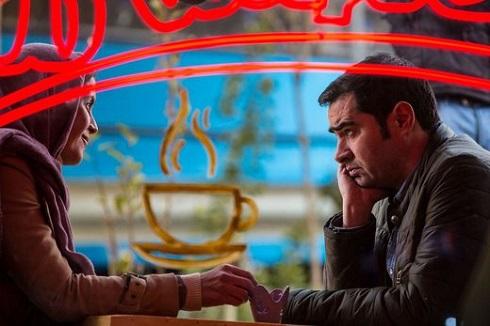 فیلم نبات با بازی شهاب حسینی