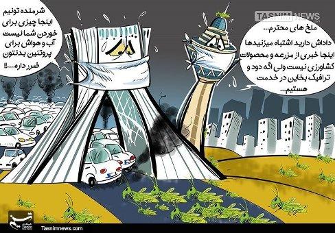 هجوم ملخ ها به سمت تهران