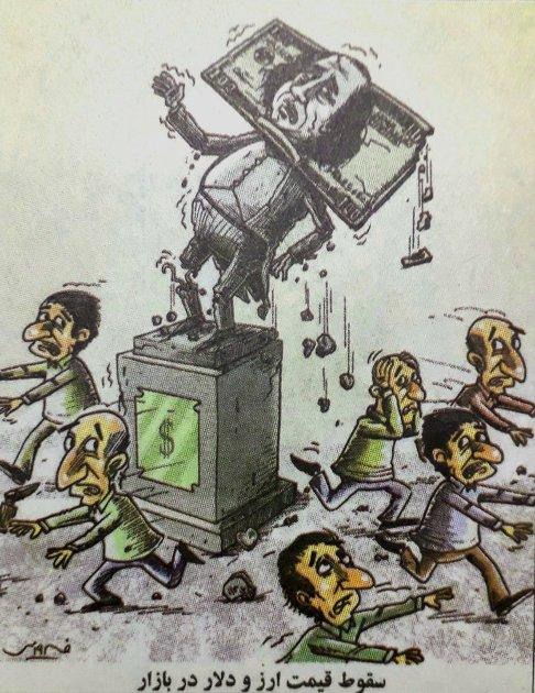 ریزش قیمت دلار