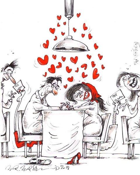 عشق های امروزی