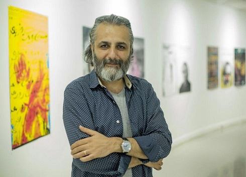 علی باقری طراح پوستر سینمایی