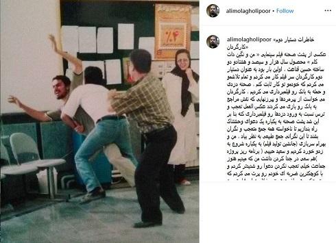 خاطره علی ملاقلیپور از دعوا سر صحنه یک فیلم، ۱۶ سال پیش