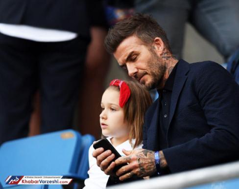 دیوید بکام و دخترش درحال تماشای بازی تیم ملی فوتبال زنان انگلیس