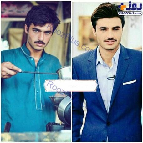 عکس منتشر شده از پسر چای فروش قبل و پس از به شهرت رسیدن