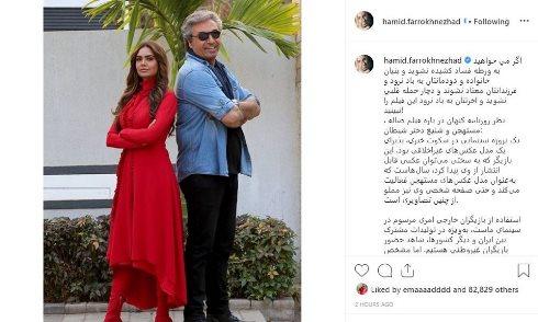 صفحه اینستاگرام,حمید فرخنژاد,دختر شیطان