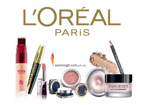 لوازم آرایش,معروف ترین لوازم آرایش,معروف ترین برند های لوازم آرایش,معروفترین برندهای لوازم آرایش در ایران,برند لوازم آرایش L'Oreal