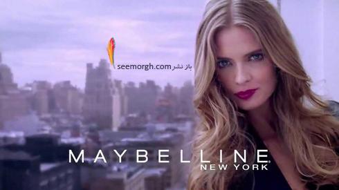 لوازم آرایش,معروف ترین لوازم آرایش,معروف ترین برند های لوازم آرایش,معروفترین برندهای لوازم آرایش در ایران,برند لوازم آرایش Maybelline New York