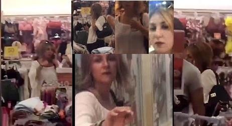 فیلم لو رفته ستاره اسکندری در ترکیه