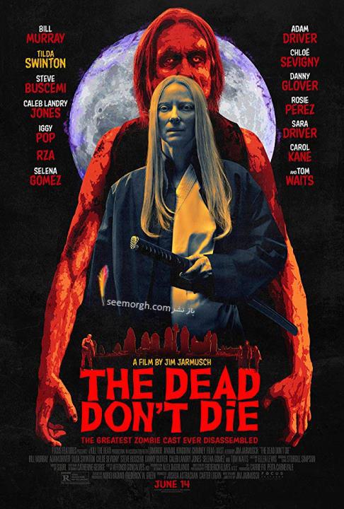 مردهها نمیمیرند,پوستر,جیم جارموش,تیلدا سوینتون,سلنا گومز