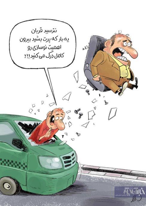 فرسودگی تاکسی های ون