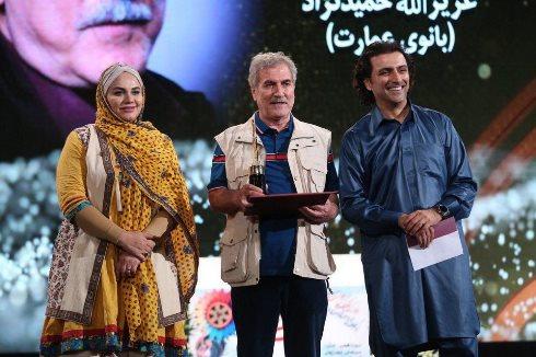 امین زندگانی,جشن حافظ,بلوچ